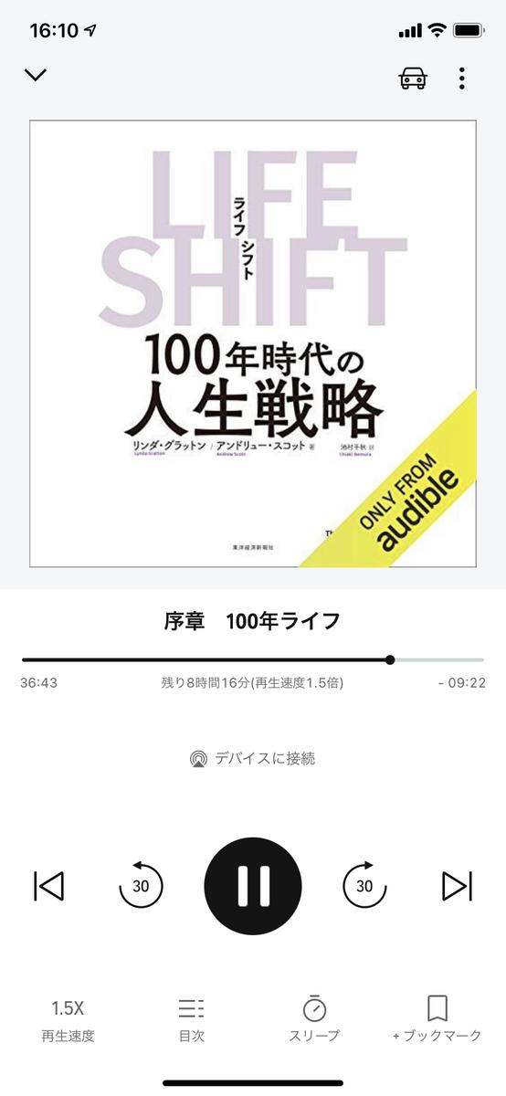 f:id:hato36:20201207161204j:plain