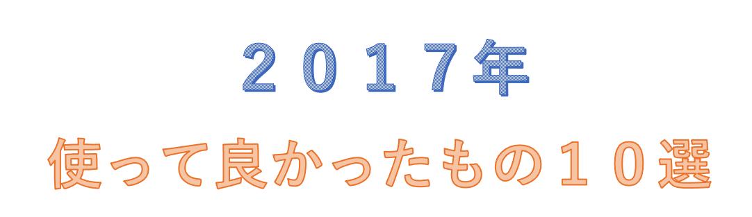 f:id:hato36:20210208174634p:plain
