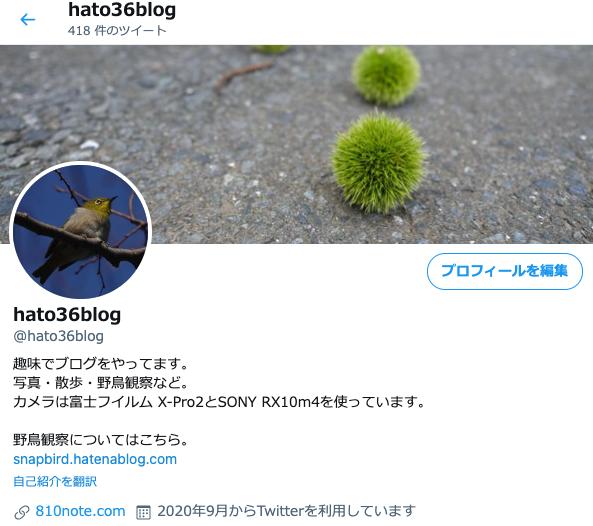 f:id:hato36:20210212123319p:plain