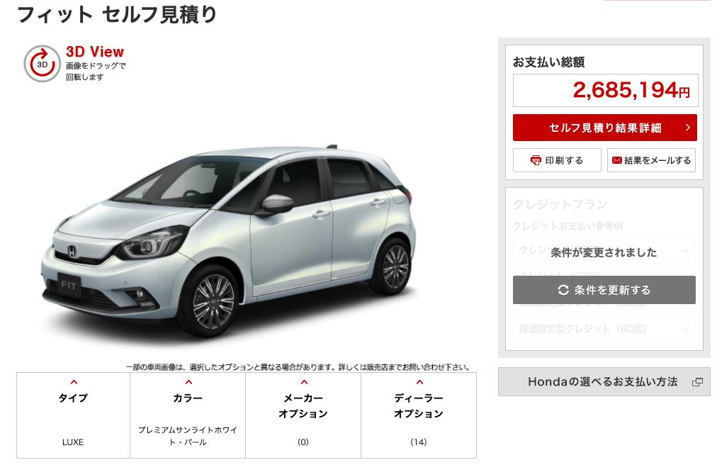 f:id:hato36:20210215182901p:plain
