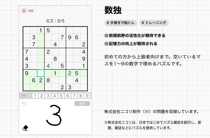 f:id:hato36:20210427105536p:plain