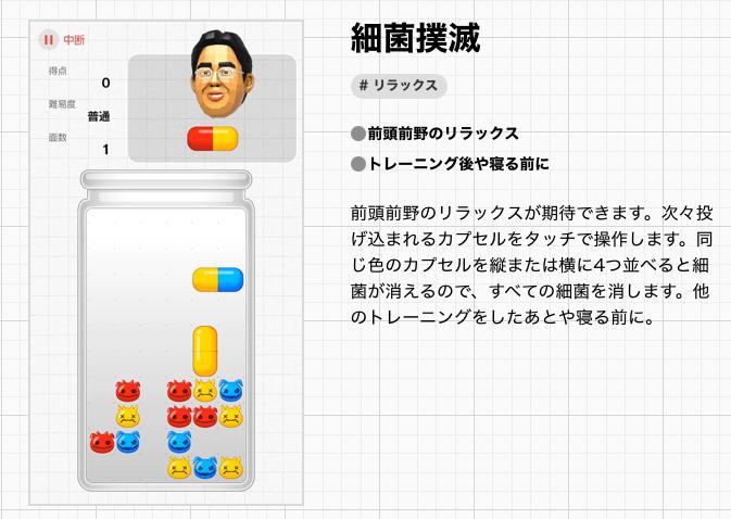 f:id:hato36:20210427105921p:plain