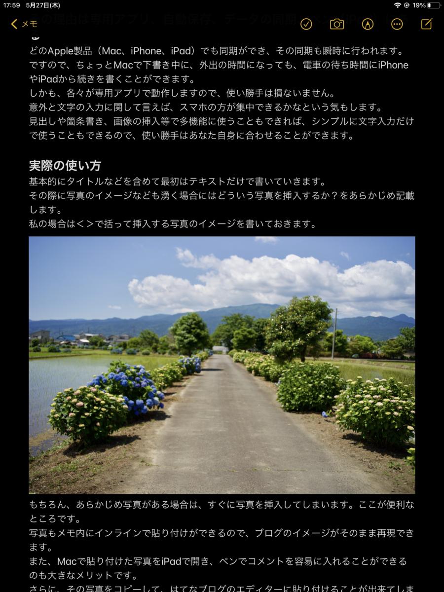 f:id:hato36:20210528091604p:plain