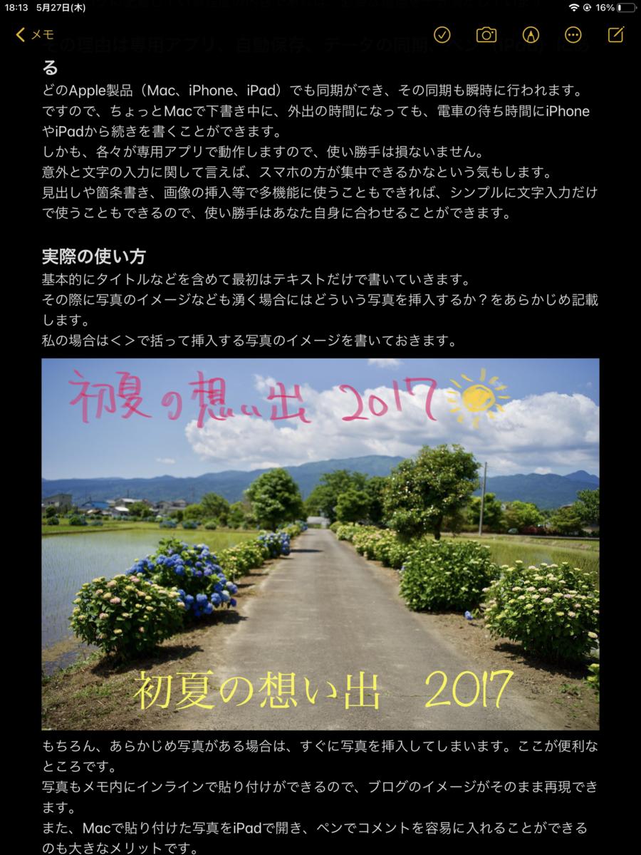 f:id:hato36:20210528091647p:plain