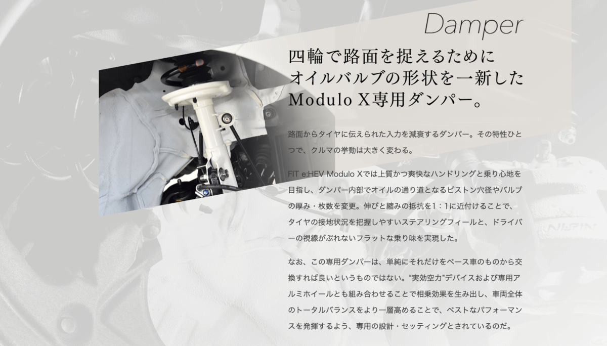 f:id:hato36:20210609154609p:plain