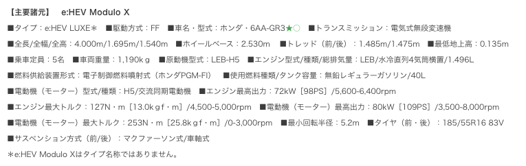 f:id:hato36:20210609154657p:plain