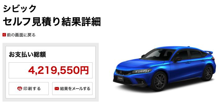f:id:hato36:20210805154812p:plain