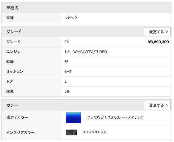 f:id:hato36:20210805155245p:plain