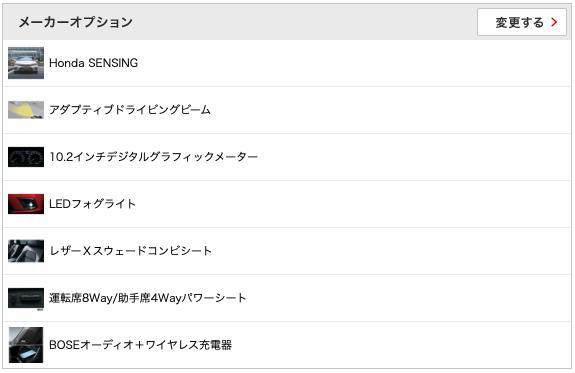 f:id:hato36:20210805155257p:plain