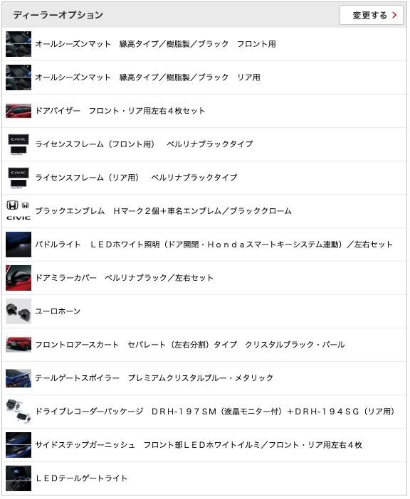 f:id:hato36:20210805155411p:plain