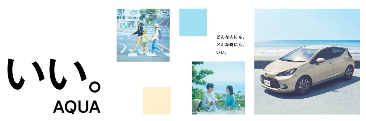 f:id:hato36:20210817085621p:plain