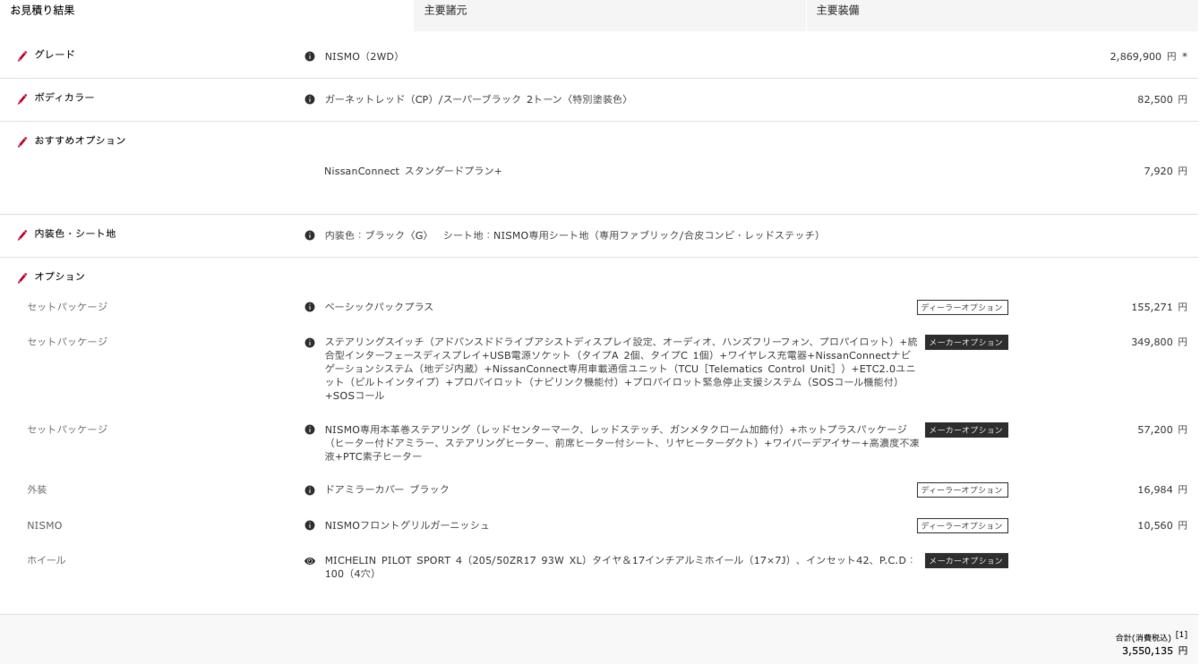 f:id:hato36:20210817174700p:plain