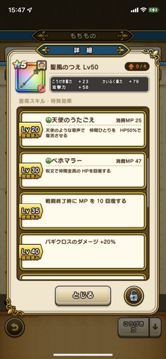 f:id:hato36:20210927154847p:plain