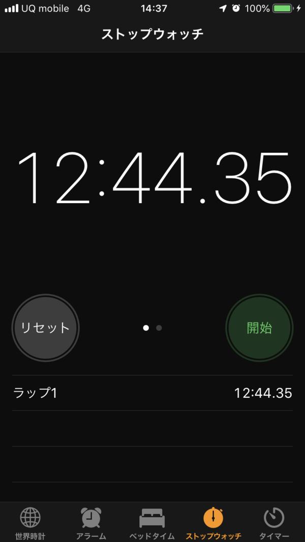 f:id:hato4268:20190721001320p:plain
