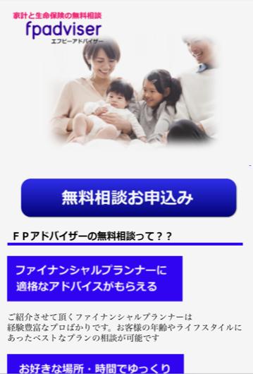 f:id:hato4268:20190721232653p:plain