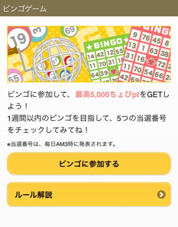 f:id:hato4268:20190723010253p:plain
