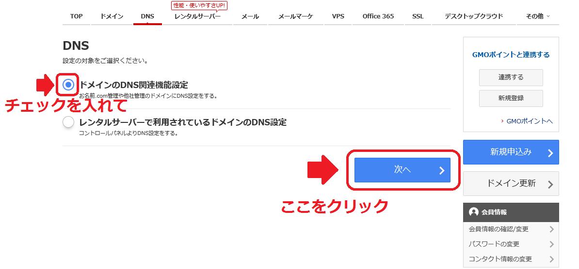 f:id:hato4268:20190723192038p:plain
