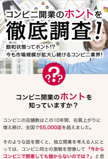 f:id:hato4268:20190725004312p:plain