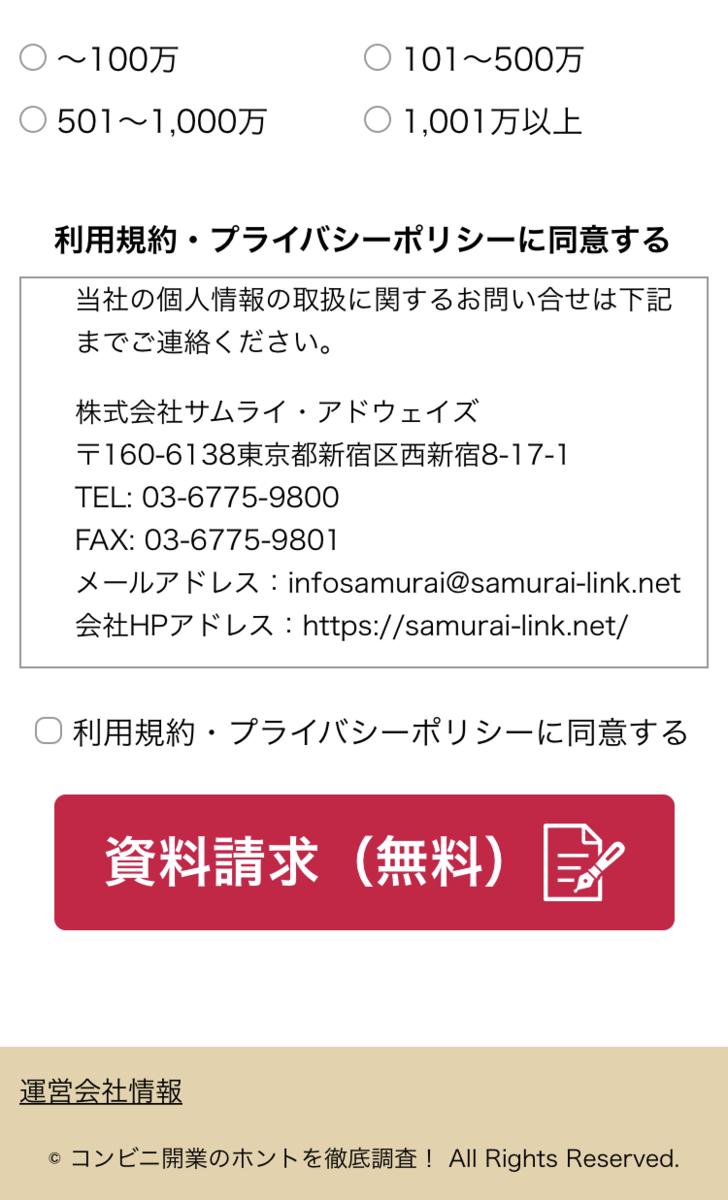 f:id:hato4268:20190725004346p:plain
