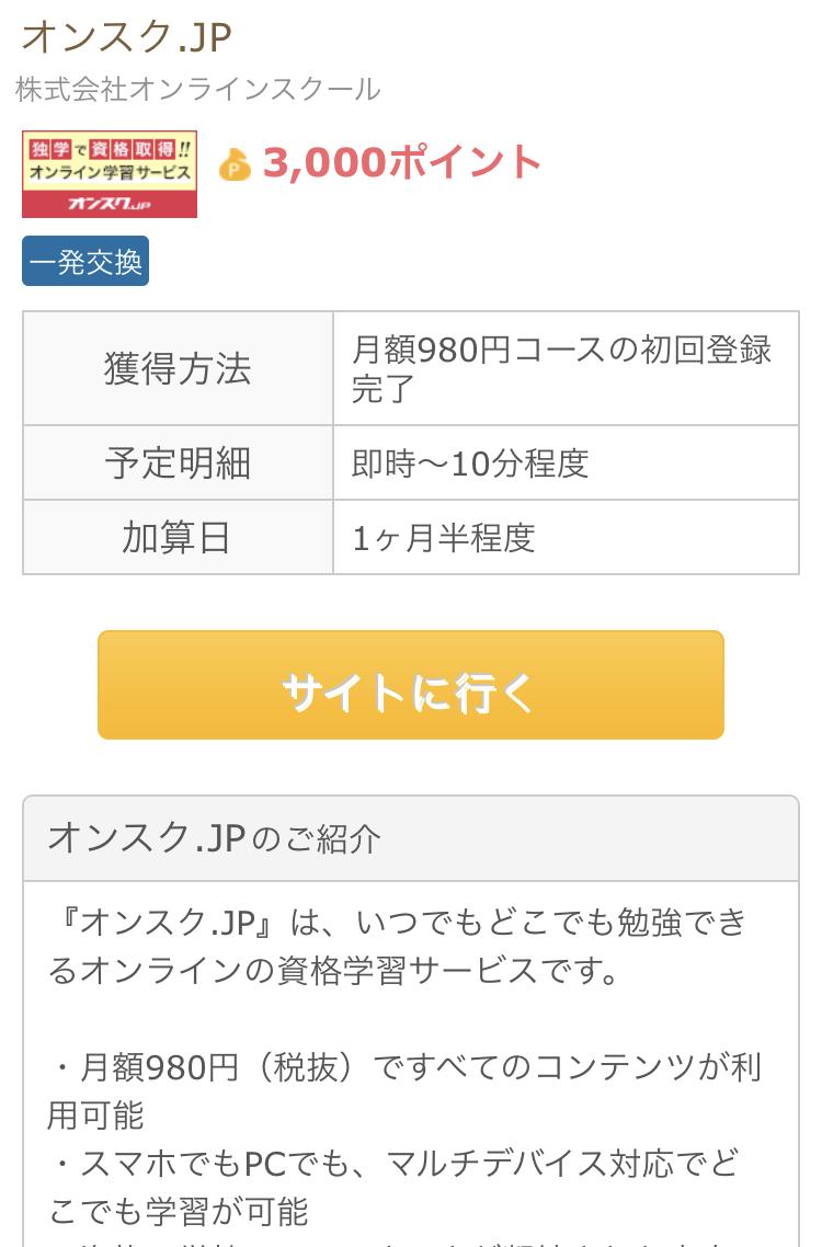 f:id:hato4268:20190726013542p:plain