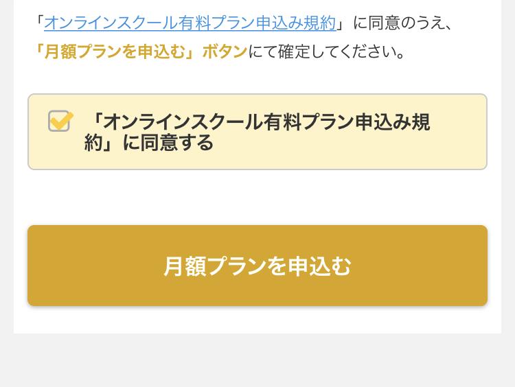 f:id:hato4268:20190726021602p:plain