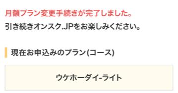 f:id:hato4268:20190726021745p:plain