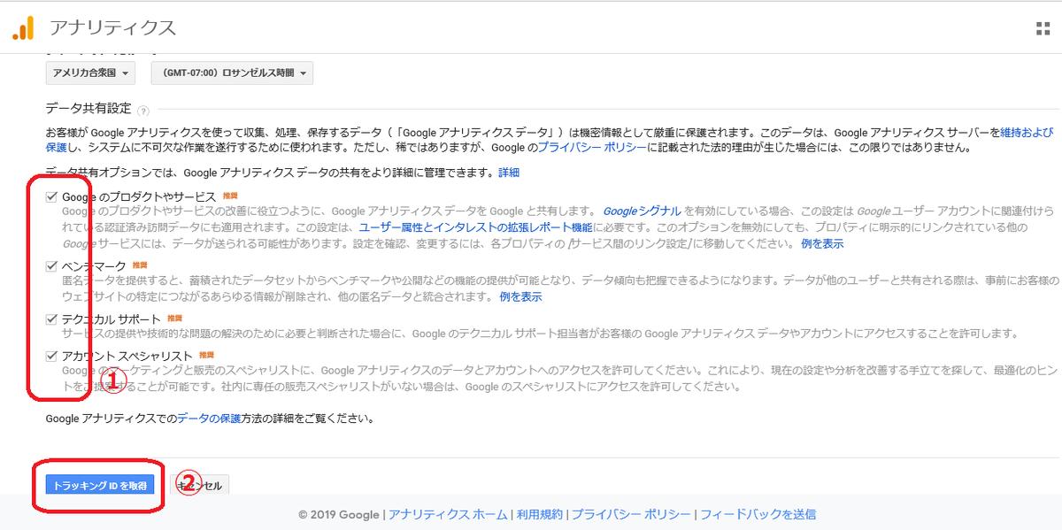 f:id:hato4268:20190727020612p:plain