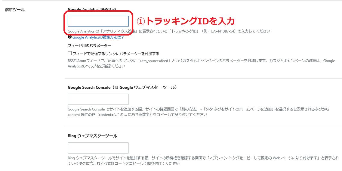 f:id:hato4268:20190727233411p:plain