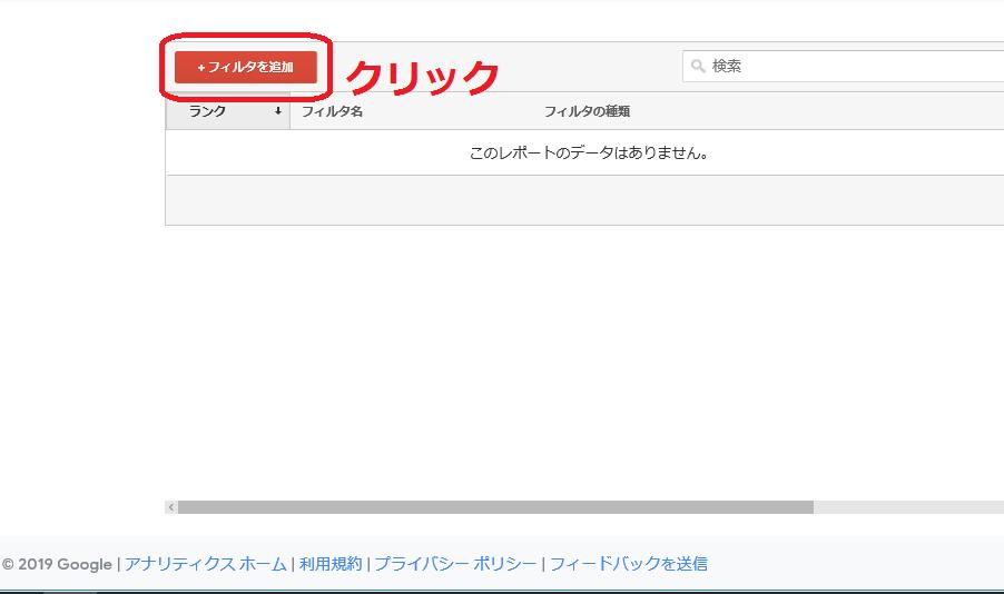 f:id:hato4268:20190728010102p:plain