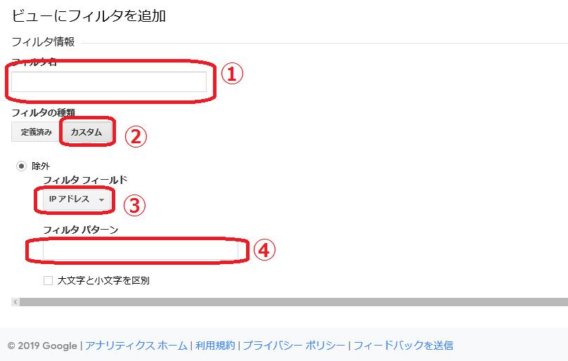 f:id:hato4268:20190728010148p:plain