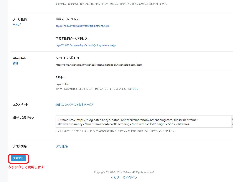 f:id:hato4268:20190731214525p:plain