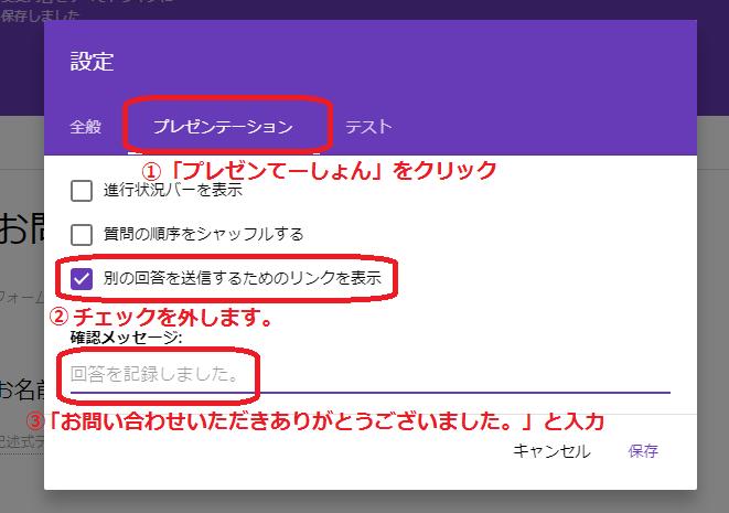 f:id:hato4268:20190803195810p:plain