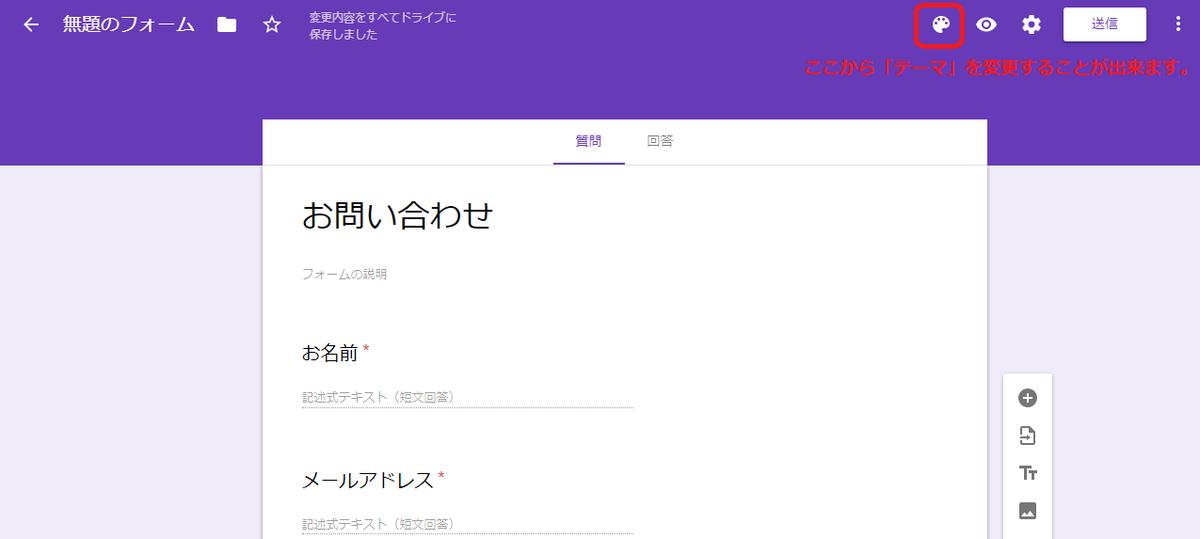 f:id:hato4268:20190803201341p:plain