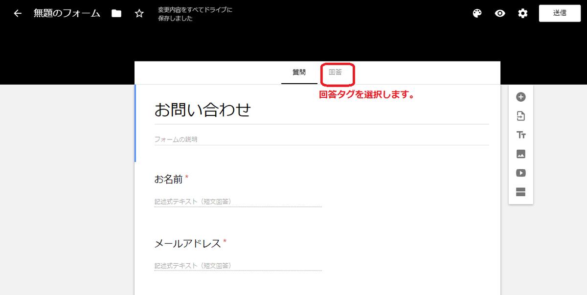 f:id:hato4268:20190803203726p:plain