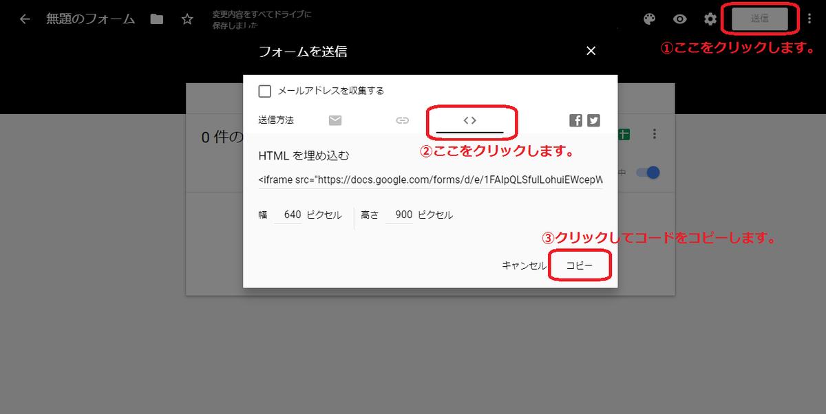 f:id:hato4268:20190803211032p:plain