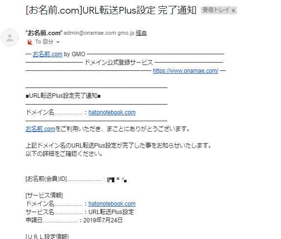 f:id:hato4268:20190808175544p:plain