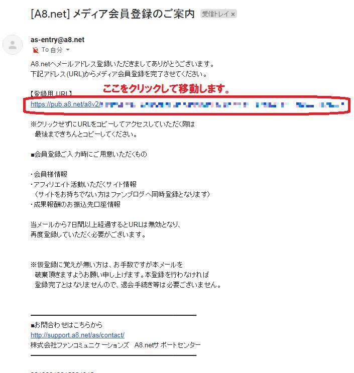 f:id:hato4268:20190810215701p:plain