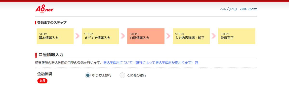 f:id:hato4268:20190810221755p:plain
