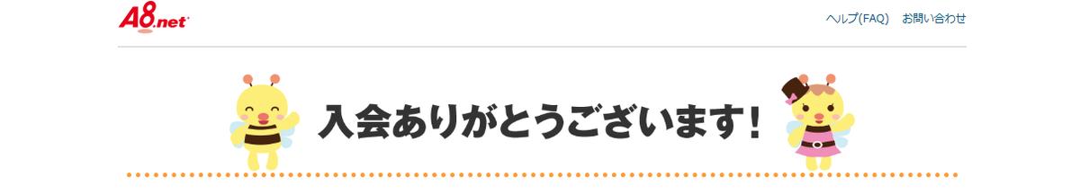 f:id:hato4268:20190810222702p:plain