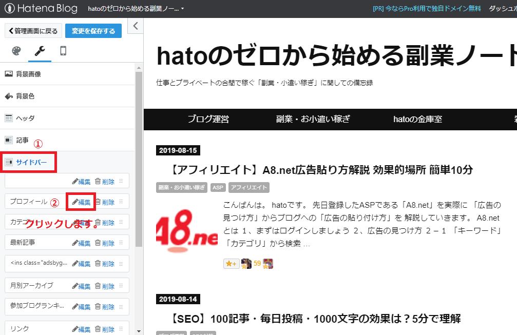 f:id:hato4268:20190816000808p:plain