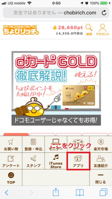f:id:hato4268:20190819012615p:plain