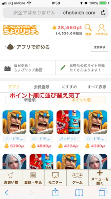 f:id:hato4268:20190819012811p:plain