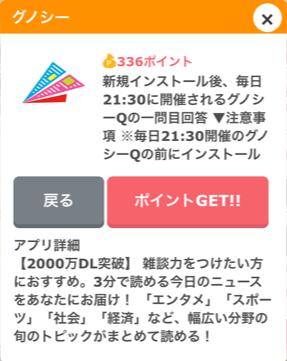 f:id:hato4268:20190819013021p:plain