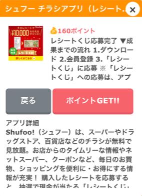 f:id:hato4268:20190819013026p:plain