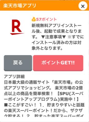 f:id:hato4268:20190819013045p:plain