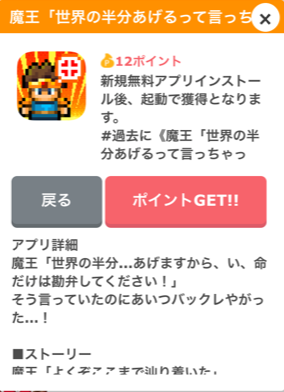 f:id:hato4268:20190819013115p:plain