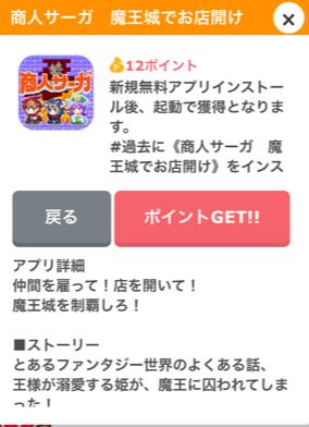 f:id:hato4268:20190819013122p:plain