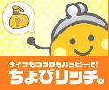 f:id:hato4268:20190819190434p:plain
