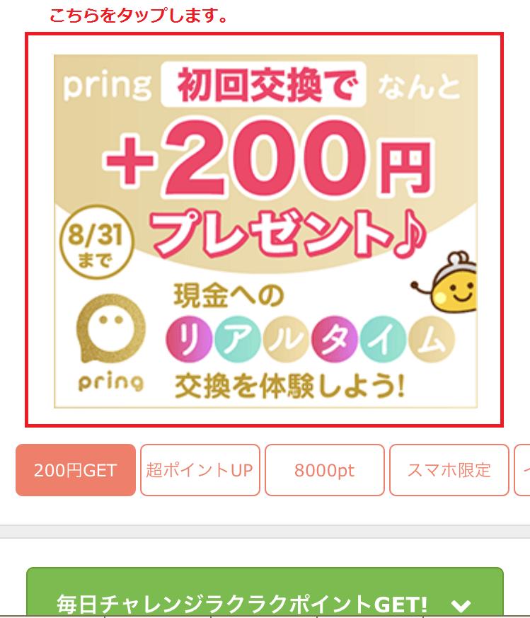 f:id:hato4268:20190821005042p:plain