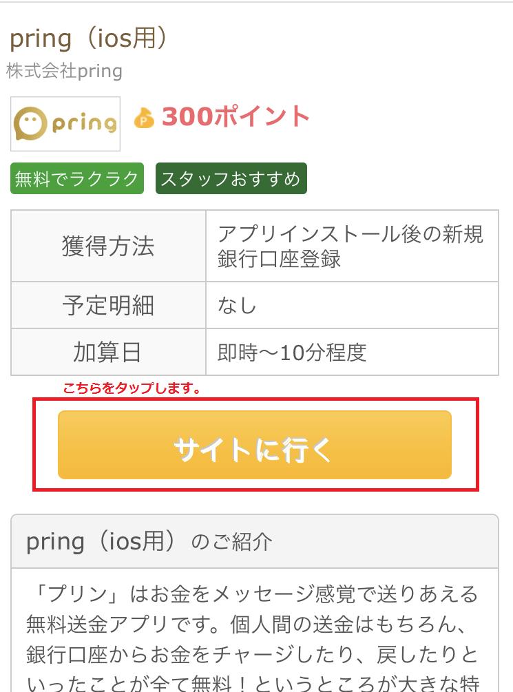 f:id:hato4268:20190821005346p:plain